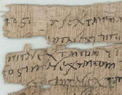 Oxyrhynchus papyrus OP 1314