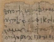 Oxyrhynchus papyrus OP 1320