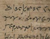 Oxyrhynchus papyrus OP 1321