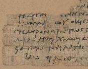 Oxyrhynchus papyrus OP 1345