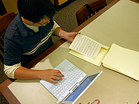 A picture of a student working.