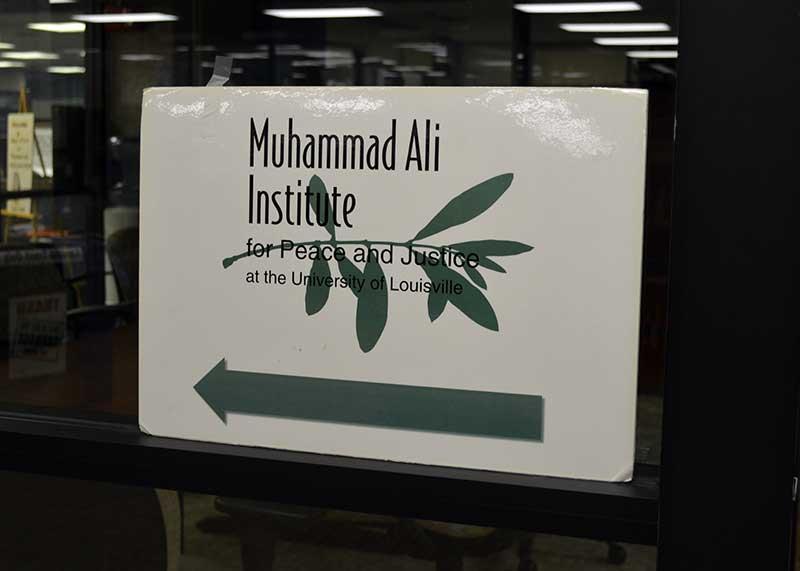 Ali Institute