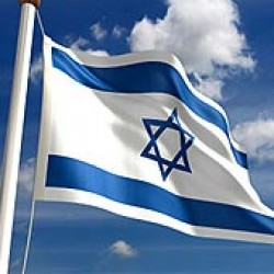 Group logo of Freedom in Israel