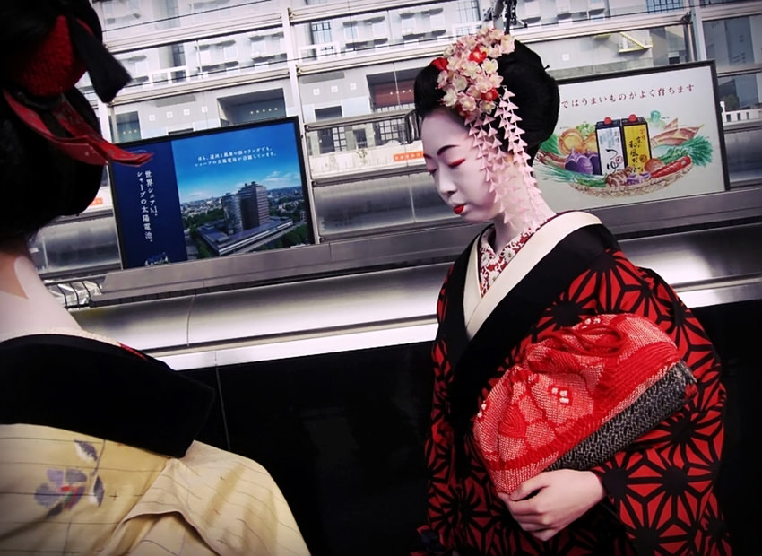 Subway Geisha