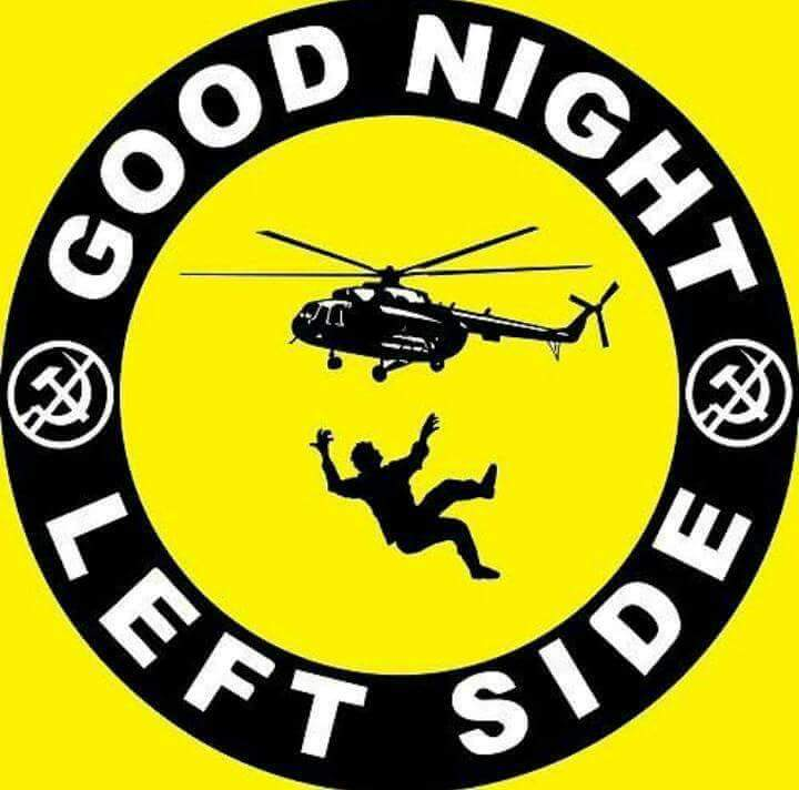 Strategy Against Antifa: 2nd Edition