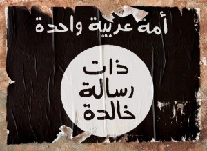The Rise of ISIS: A Lesson in How it Might End