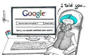 Unsuccessful Google search in India… Cartoon by Thommy