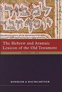 Cover of The Hebrew and Aramaic Lexicon of the Old Testament