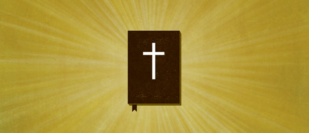 The Word Of God How Am I To Love God By Loving It
