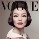 Steven Meisel/Vogue Itália
