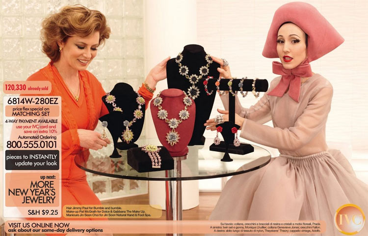 E mais Prada: a linha de joias da marca italiana