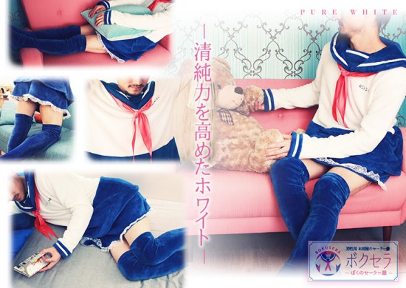 180216-pijama-sailor-moon03