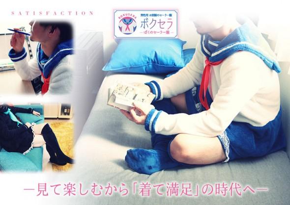 180216-pijama-sailor-moon04