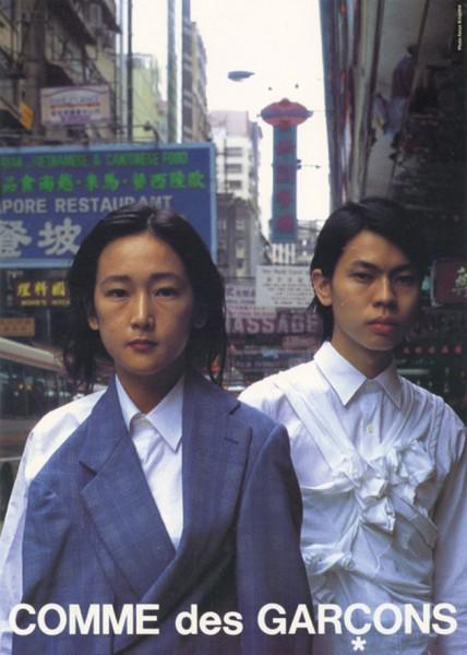211016-reikawakubo-comme-des-garcons-met-0010