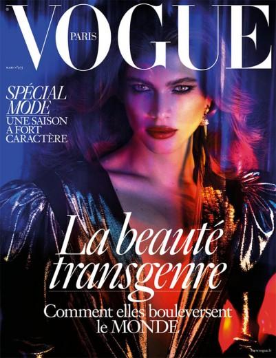 A brasileira trans Valentina Sampaio na capa da