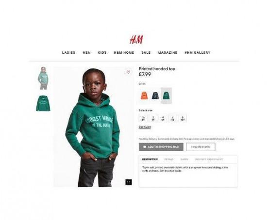 O print em questão, direto do e-commerce da H&M