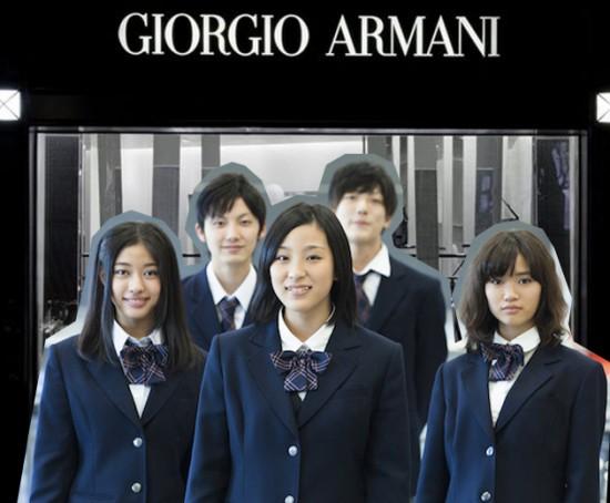 Os alunos da Taimei Elementary School vão usar uniformes by Giorgio Armani