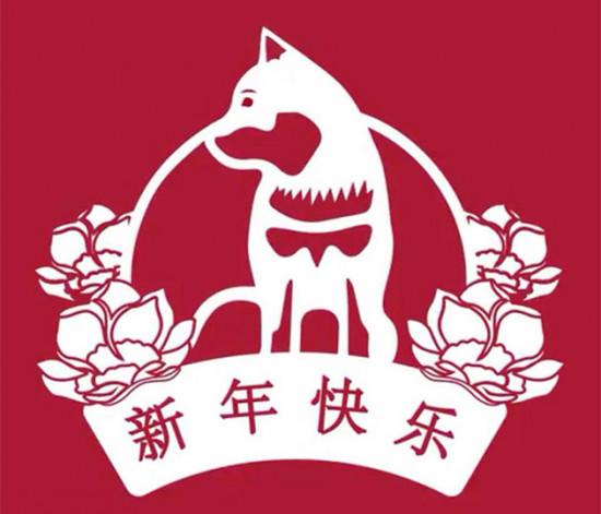 a646c29a40996 O Ano Novo Chinês chegou! - Lilian Pacce