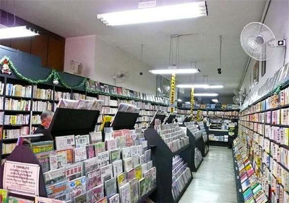 90218-liberdade-livraria-fonomag