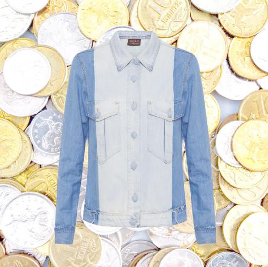 """Jaqueta jeans da Mixed de R$ 980 a R$ 391,90 - <a href=""""https://rstyle.me/n/c7dcyqcdd8x"""" target=""""_blank"""">clique aqui pra comprar</a> e vem ver mais na galeria!"""