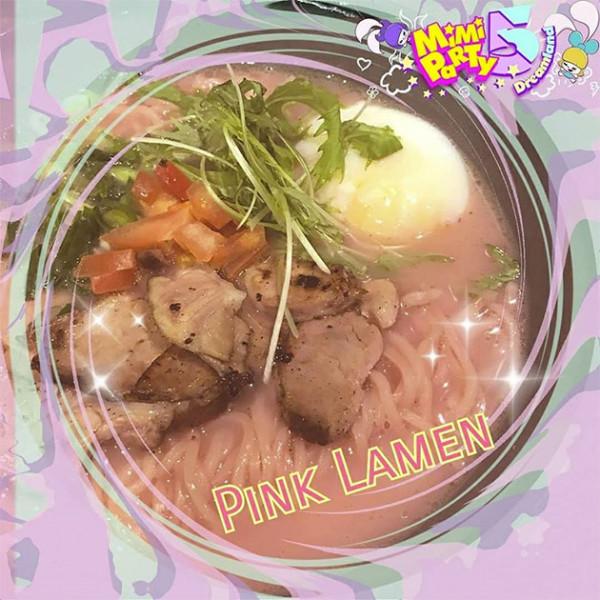 50918-pink-lamen
