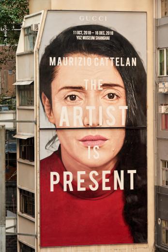 Rosto da artista Marina Abramovic na divulgação em Hong Kong - vem ver mais