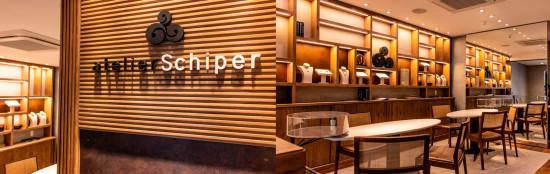 A marca carioca Atelier Schiper acaba de abrir sua primeira loja, em SP! Vem conferir algumas peças da joalheria!