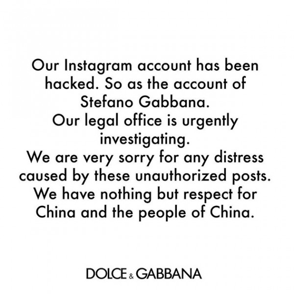 211118-dolcegabbana-china-05