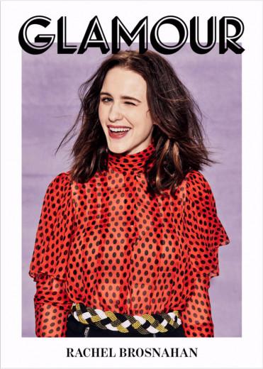 Rachel Brosnahan é capa da primeira versão 100% digital da revista