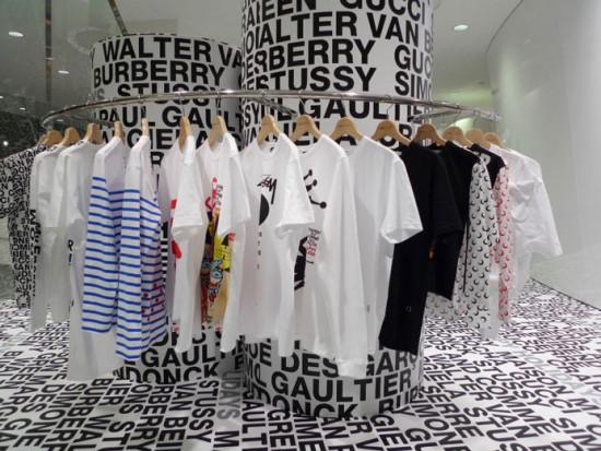 A Comme des Garçons pediu pra 9 estilistas enviarem fragmentos icônicos de suas marcas pra fazer uma releitura pra coleção especial de fim de ano - clica na foto pra saber mais!