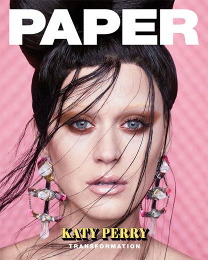 """Katy Perry foi escolhida pra estrelar a capa de março da """"Paper"""" e o resultado ficou babado - clica na foto pra ver!"""