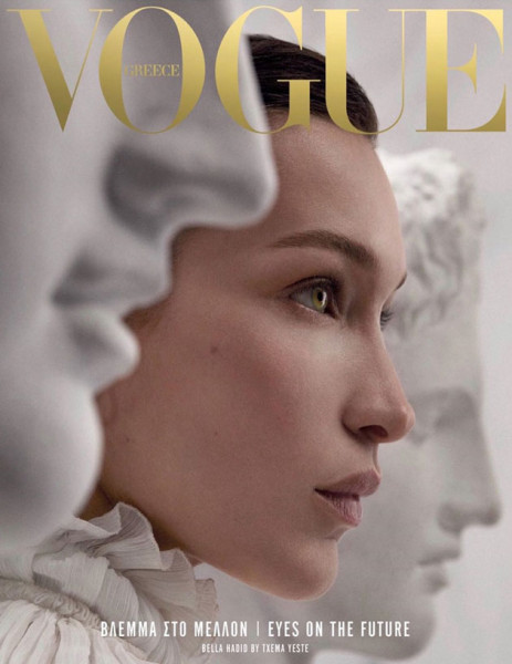 020419-Bella-Hadid-Vogue-capa
