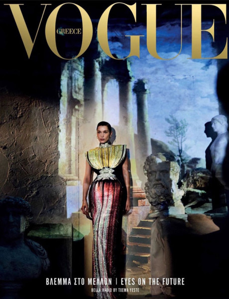020419-Bella-Hadid-Vogue-capa2
