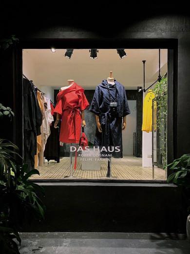 A nova loja Das Haus, que fica na Vila Madalena, já abriu suas portas!