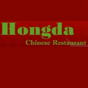 Logo de Hongda Chinese Restaurant