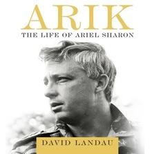 ARIK cover image