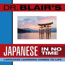 Dr. Blair's Japanese in No Time