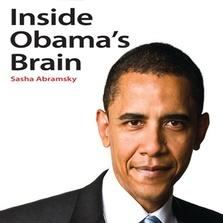 Inside Obama's Brain cover image