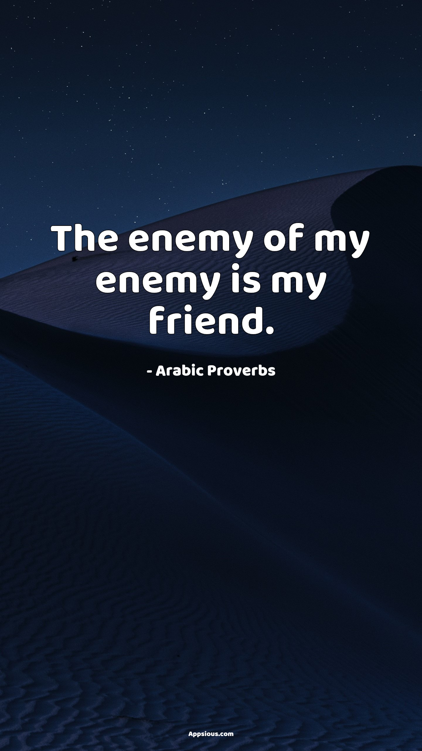 The enemy of my enemy is my friend.
