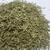 Rosemary leaf w 3