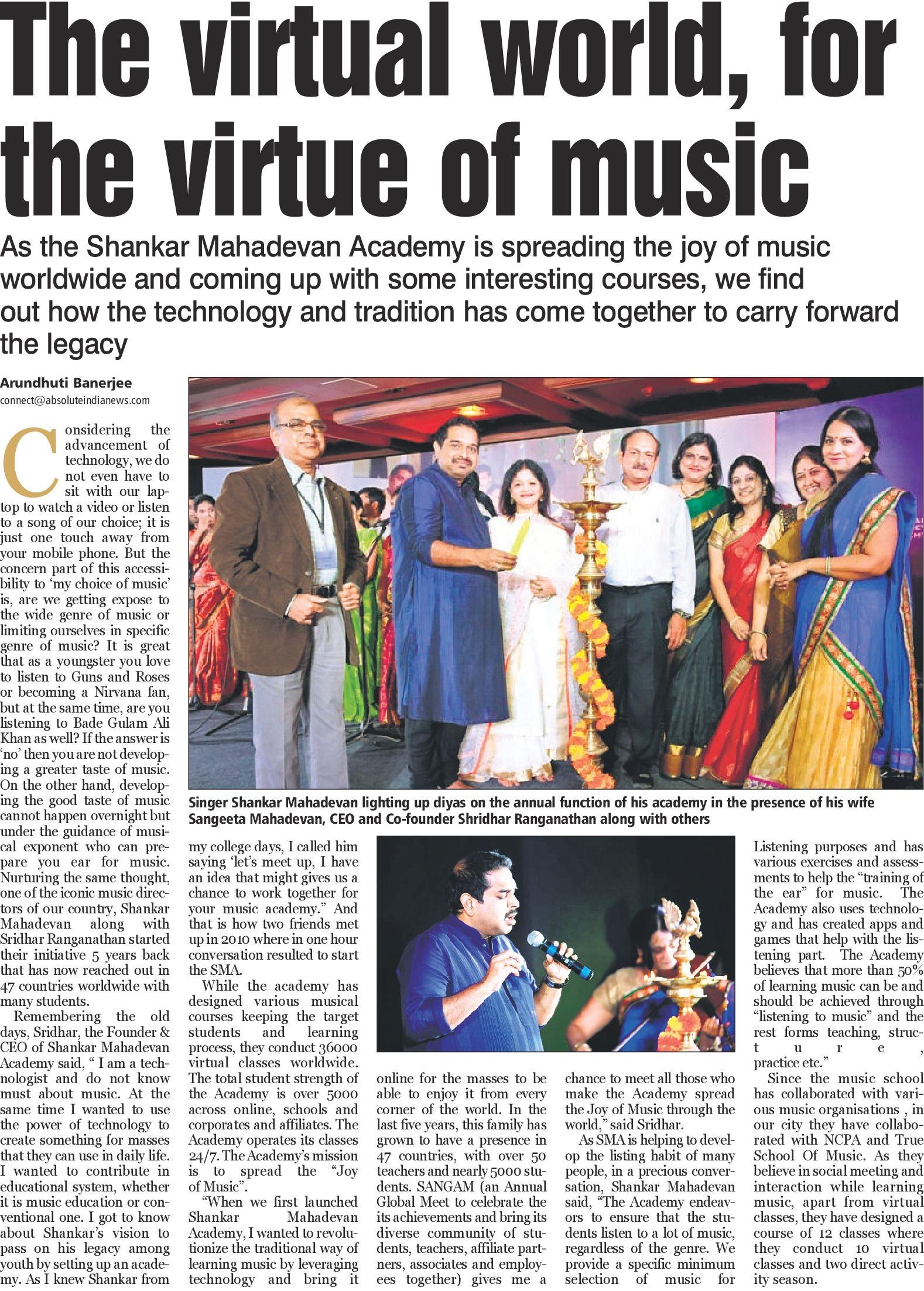 Press | Events | Shankar Mahadevan Academy
