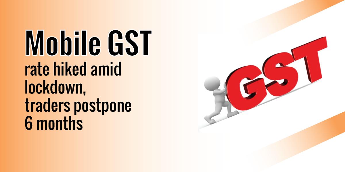 Mobile GST