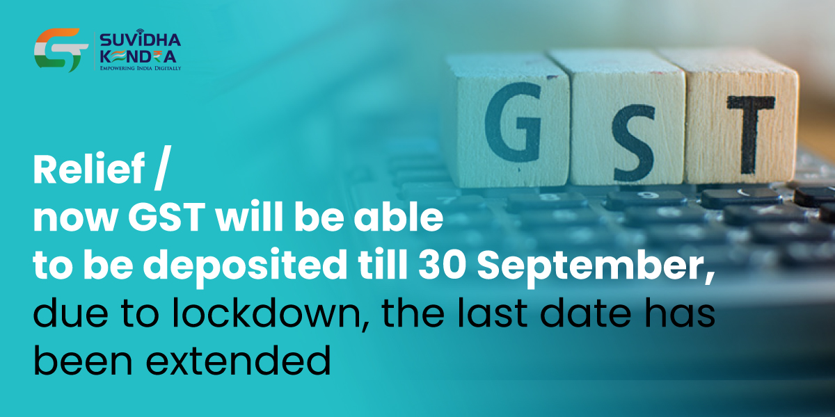 GST date extended