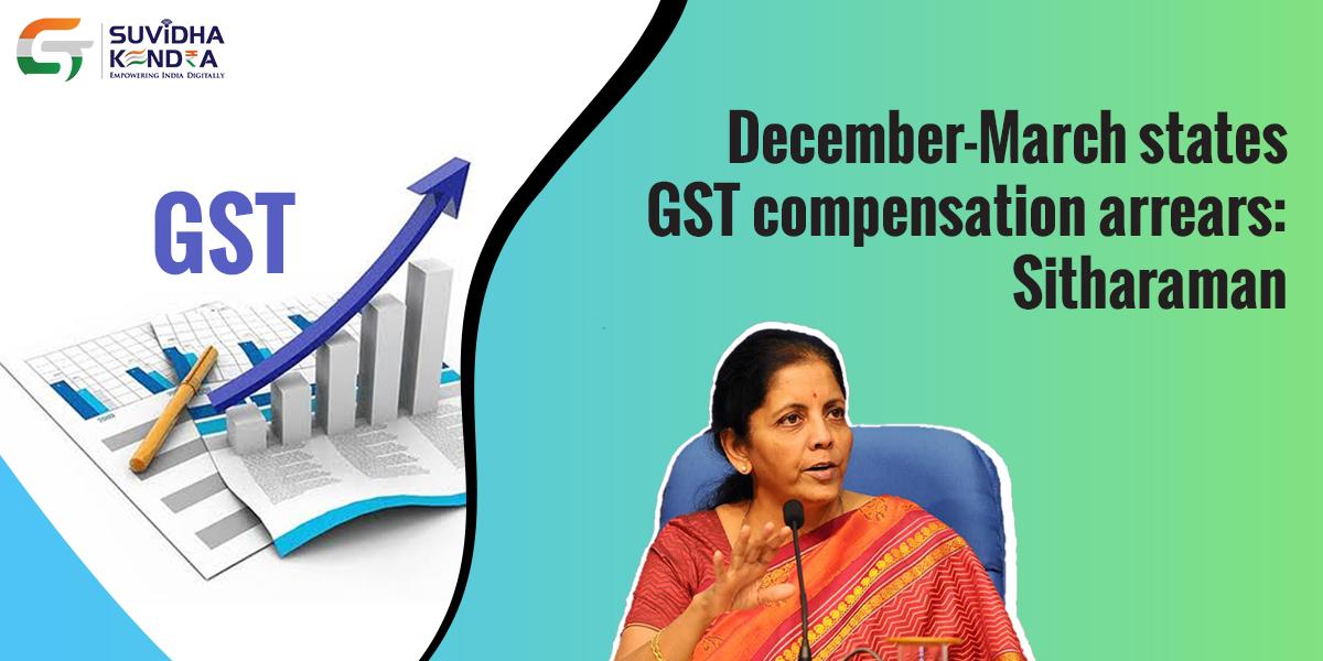 states GST compensation