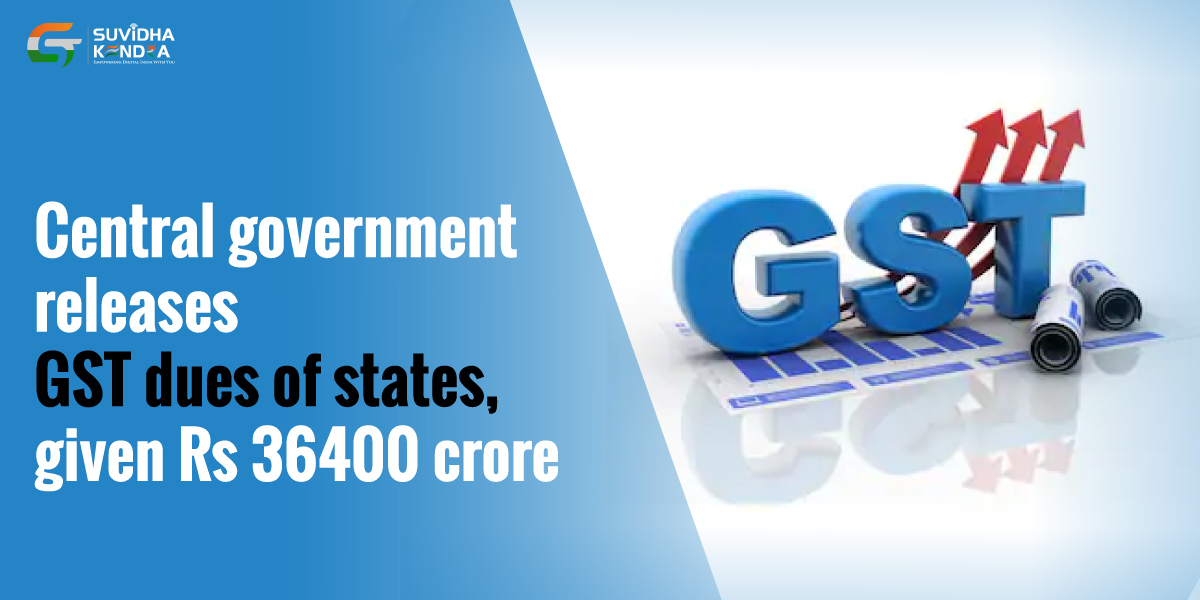 GST dues