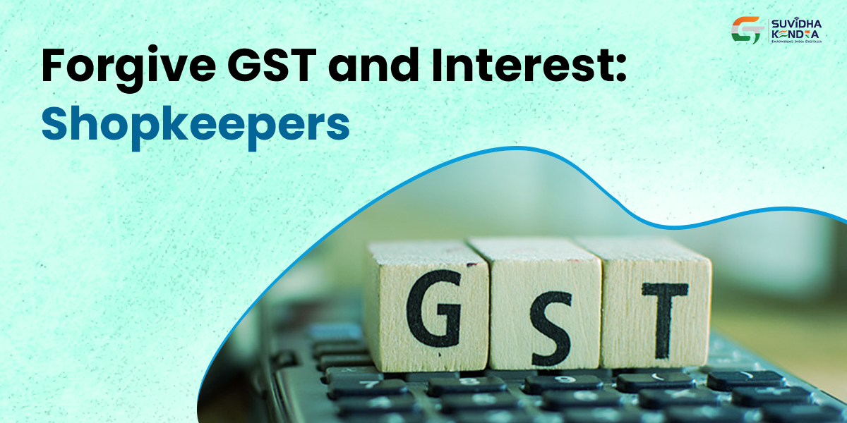 GST and Interest
