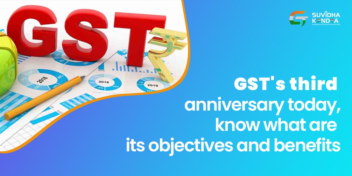 GST third anniversary