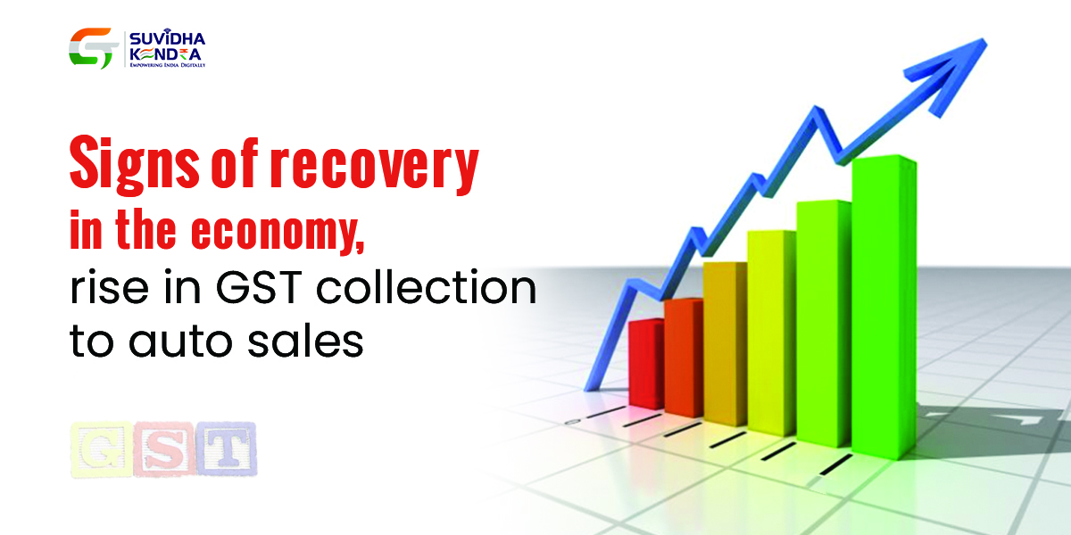 GST collection to auto sales