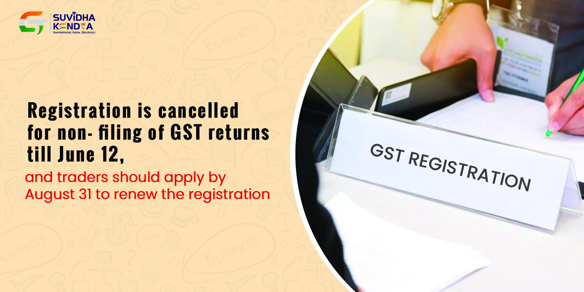 revive GST registration