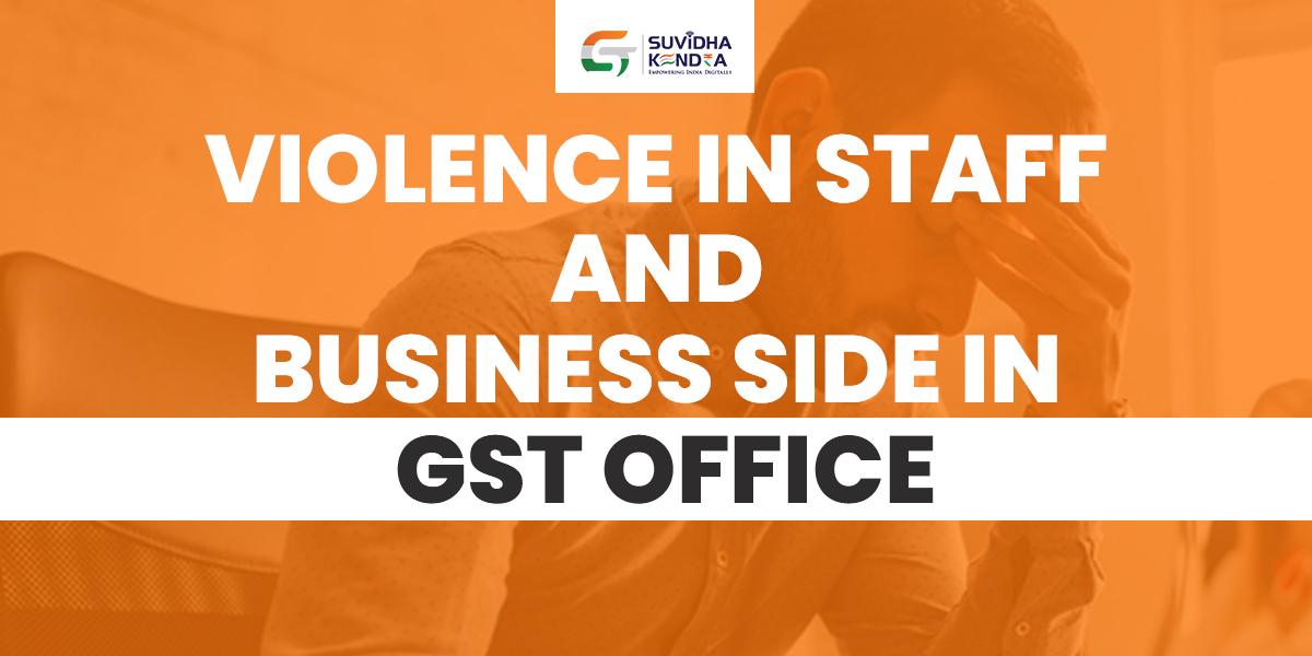 GST office